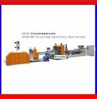 Mingfa LSP-series vertical plastic extruder