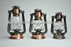Kwang Hwa Oil lantern