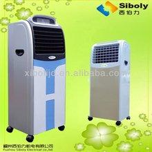 FANCY low power consumption Portable Evaporative Small Air Conditioner (XL13-008)