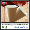 Disposable printed Ripple wall paper cups China wholesale