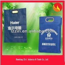 cheap nonwoven foldable shopping bags