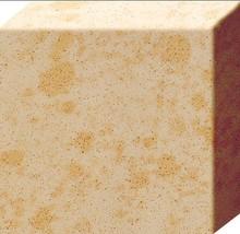 Quartz Stone Tiles,Slabs,Artificial stone,Natural stone,Countertops,Vanity Tops & Table Tops