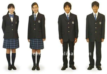 de la escuela primaria uniforme