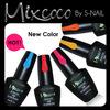 Mixcoco Soak off gel polish ,Mixcoco UV/LED Polish gel