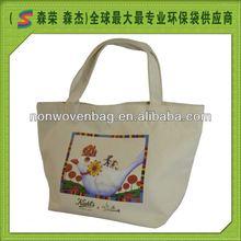 Tea Bag Cotton Thread