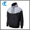 Men's Hooded Windbreaker Jacket With Fleece Lining