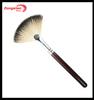 Makeup factory fan brush,ceiling fan brush, free sample paint brush