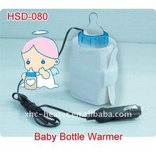 Vehicle Heating Travel Warmer,electric bottle warmers,Electric baby milk bottle warmer