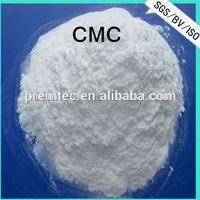 cmc powder/sodium carboxymethyl cellulose food grade