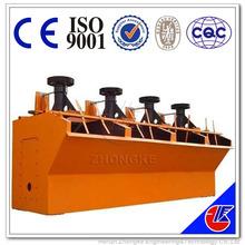 Widely Used Mining Flotation Separator Gold Ore Flotation machine