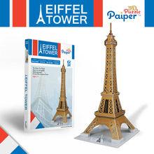 Handmade gift souvenir diy paper craft eiffel tower 3d model