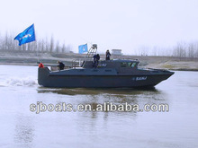 SANJ 2015 High speed aluminum rescue boat