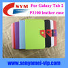 7 inch tablet case for samsung galaxy tab 2 case with various colors