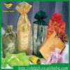 Higt Quality Guarantee Organza Gift Bag Whosale