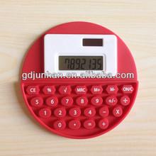 Silicone solar power round shape calculator
