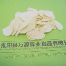 Best seller dried Garlic Flakes