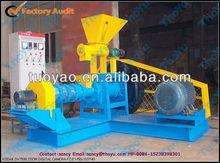 Thoyu brand dog /cat/fish/shrimp pet food extruder machine in alibaba SMS:0086-15238398301
