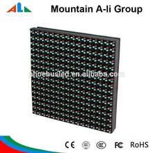 256 pixels outdoor led panel p16 full color module