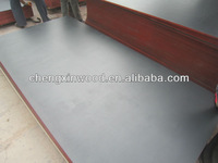 cheap building materials:18mm dark brown phenolic film faced shuttering plywood
