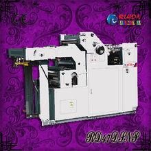Rd47dsnp máquina de impresión lados dobles offset hamada