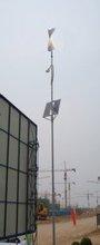 300w Vertical Wind Solar Hybrid Street Lamp/Light, Power System