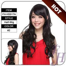 2013 Fashion high temperature fiber wig