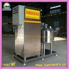 mini milk pasteurized machine for milk bar