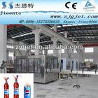 carbonated drink filling machine filling plant filling equipment