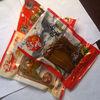 vacuum airtight frozen food packaging bag/nylon vacuum bag for meat