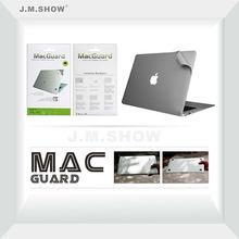 Silver Mac Guard for MacBook Air 13-inch Body Skin Guard