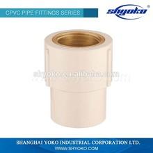 Wholesale cpvc coupling low price pipe coupling