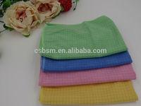 Microfibre Warp Knitting Fabric Microfiber Waffle Cleaning Cloth