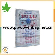 pp bag/pp woven bag/pp rice bag 25kg