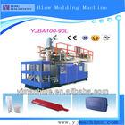 plastic extrusion blow moulding machine