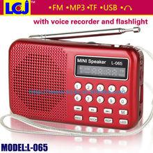 2015 hot mini speaker jack 3.5