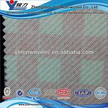 [Supplier Assessment]100% viscose apertured non woven