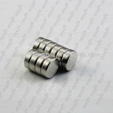 Strong neodymium magnets for metal detector