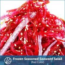 Frozen Seasoned Seaweed Salad (Red Color)