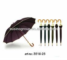 2014 Solid Color Wooden Umbrella Advertisement