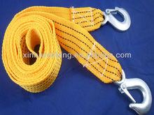 Trailer tow strap belt