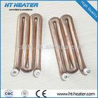 HONGTAI CE 200W Small Electric Resistance Tubular Heater