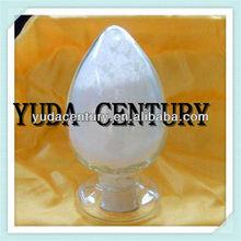 cn chitosan oligosaccharide