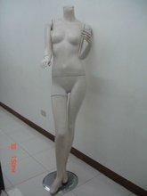 Mannequin - White