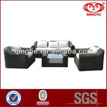 Home trends patio furniture & rattan sofa