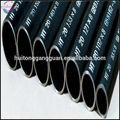 sem emenda da tubulação de aço bs 3601 cimento revestido de carbono sem emenda da tubulação de aço fabricados na china