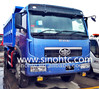 China Favorite Brand FAW tipper truck for sale