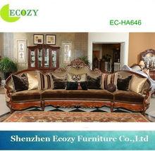 European style latest design hotel sofa set EC-HA646