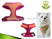 Best hot sex woman with pattern dog clothes pet harness