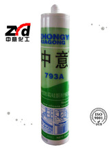 LJ793-A Neutral Mildew Resistant Silicone Sealant