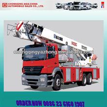XCMG Aerial Platform Fire Truck DG32C
